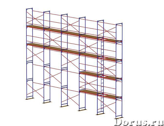 Аренда и прокат строительных рамных лесов - Строительное оборудование - 1.Максимальная высота лесов..., фото 1