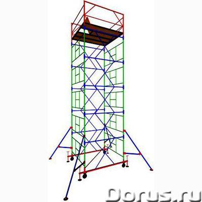 Аренда и прокат строительных рамных лесов - Строительное оборудование - 1.Максимальная высота лесов..., фото 2